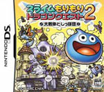 Slime Mori Mori - Dragon Quest 2 (cover)