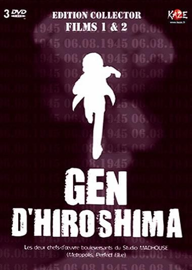 critiques de films  Gen_dHiroshima_film_poster