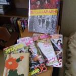 arashi_gift