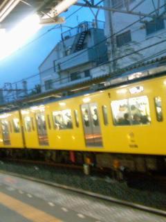 train_jaune