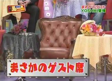 yoshiki_fauteuil