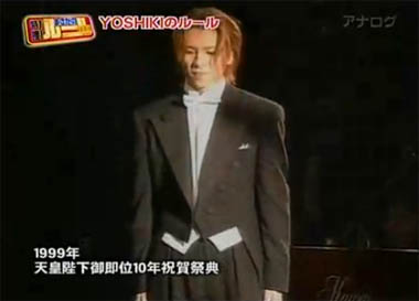 yoshiki_piano
