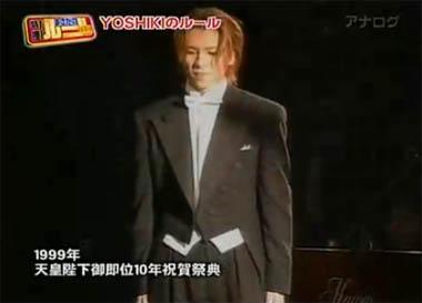 yoshiki_piano