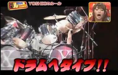 yoshiki_slame