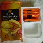 biscuit_mango_soft_cookie