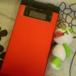 phone_panda_sensei