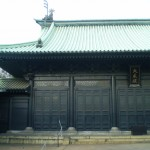 temple_yushima_seido