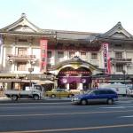 theatre_kabuki