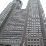 mairie_shinjuku