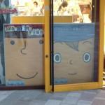 prof_layton_anime_poster