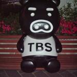 tbs_mascote01