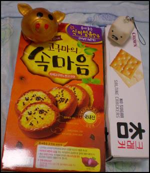 09_09_09_cadeaux_