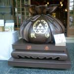 enoshima_triforce02