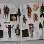 great_yokai_war_book_02