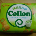 collon_the_vert