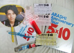 arashi_goodies