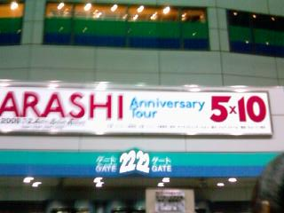 arashi_tokyo_dome2009_03