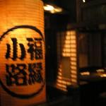 izakaya_machi05