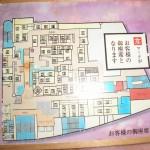 izakaya_machi_plan