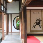 kennin-ji_fenetre_tokonoma