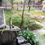 kennin-ji_jardin_fontaine_bambou