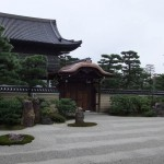 kennin-ji_jardin_pierre01