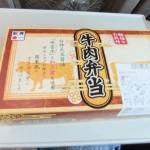 kyoto01_bento01