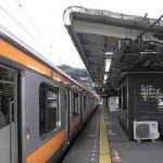okutama_train