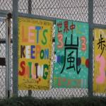 arashi_kanji