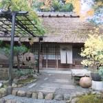 arashiyama_maison_matsukaze