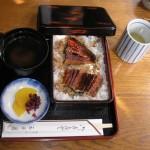 arashiyama_repas_unagi_don