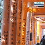 inari_torii_kanji