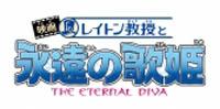 layton-kyoju-to-eien-no-utahime_title