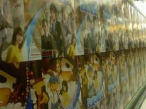 layton_affiches_shinjuku02