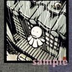ryo-takagi-rain