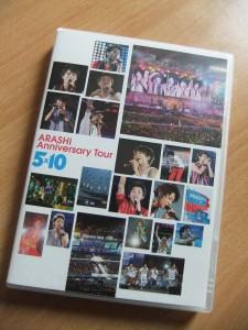 dvd_arashi_5x10