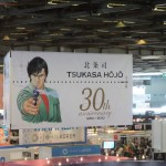 tsukasa_hojo_30_ans