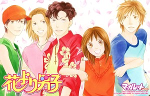 hana_yori_dango_manga