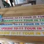 confetis_arashi